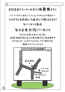2012-08-20 11.32.00.jpg