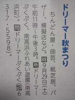 2012-08-28 13.19.43.jpg