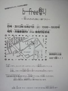 2012-10-26 09.56.15.JPG